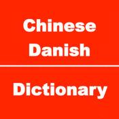 丹麦语字典,丹麦文字典,丹麦文会话 1