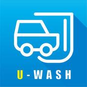 U洗车服务端...