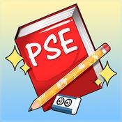 PSE 小學基礎培訓 1.9.3
