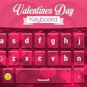 情人节 键盘主题 表情符号 爱 1