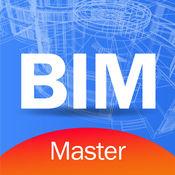 BIM看图大师-支持revit模型快速查看和漫游 1.2.4