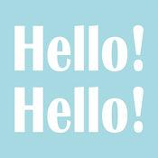 Hello!Hello!公式アプリ 3.2.8