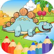 恐龙着色页为孩子画油漆游戏 1