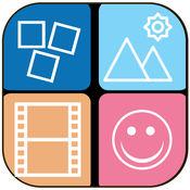 方形照片拼贴制造商-框架的布局,形状制造商,图片拼贴模板,混