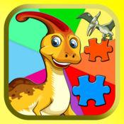 恐龙世界 動畫片 卡通拼图 宝宝 谜题 自由 嬰兒遊戲 2 1