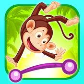 猿野生动物园逃生 - 丛林金刚挑战赛 FREE 1