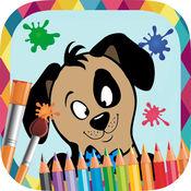 猫画 - 图画书绘制狗 1.1