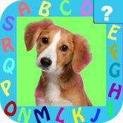 动物园和宠物动物工坊 - 儿童游戏 - 免费版 2.1.2
