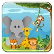动物园动物比赛拼图 - 野生动物园趣味挑战赛局 1