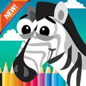 学龄前着色书游戏免费为孩子1-10岁:在丛林着色页这些可爱的