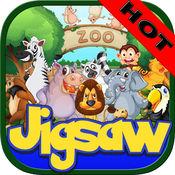 动物园里的动物拼图 - 拼图方块学习的孩子幼儿和学龄前游
