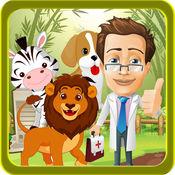 动物园里的动物救援医生游戏 & 洗沙龙 1.0.1