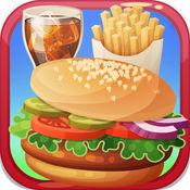 动物园主厨餐厅:美食广场汉堡包烹饪晚餐咖啡厅 1