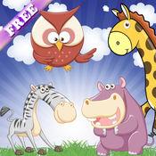 游戏在动物园幼儿和儿童:发现动物和它们的声音!儿童游戏 -