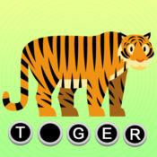 动物园拼音拼写字母游戏的孩子 1