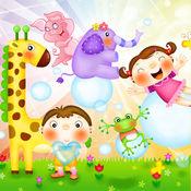 动物园拼图幼儿和儿童  儿童游戏 1.0.3
