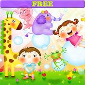 动物园拼图幼儿和儿童 -  动物儿童免费 1.0.5