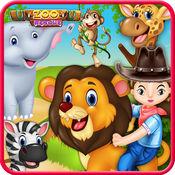 动物园的救援紧急医生-野生动物园宠物医院医生 & 沙龙 spa