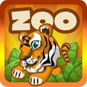 口袋动物园 - 疯狂动物园版 9.2