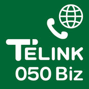 TELINK(テリンク) 050 Biz -法人専用 国際電話コストを90%