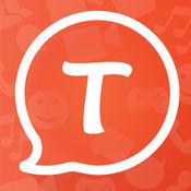 Tango 文本、视频和语音通话