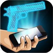 枪3D全息仿真 1.4