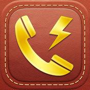 速播 : Quick Dial <改善人际关系项目> 1.7.0
