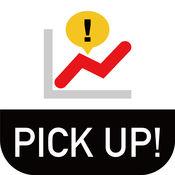 PICK UP! 株チャート-テクニカルシグナルから銘柄検索 1.0