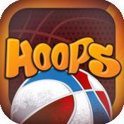篮球!免费的游戏...