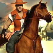 马骑手 - 寻宝 1.1