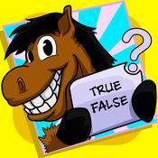 马真假测验 - 对于孩子们!神奇的马和马驹事实,小事和知识! 1.