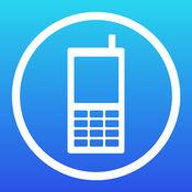QRコードリーダ・半角カナ変換 - 携帯便利セット 2.2