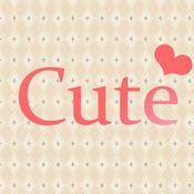 Cute~美容・恋愛・ダイエット情報~ 2