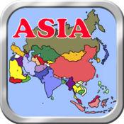 亚洲地图拼图 1.2