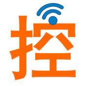 USR-WIFI-IO WIFI无线网络继电器