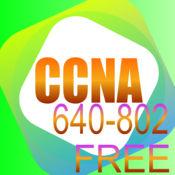 CCNA 試験対策問題集無料版 1.0.1