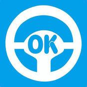 OK代驾-长春最专业的代驾团队 4.1.0