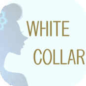 WHITE COLLAR白...