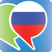 俄语短语手册 - 轻松游俄罗斯 3.0.1