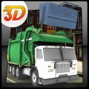 垃圾挖掘机模拟器3D - 真正的城市道路 1.0.3