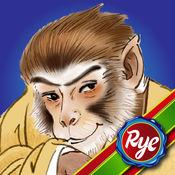 RyeBooks: 西游记 - 第一集: 猴王出世 4