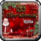100聖誕禮物 1.5