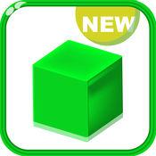 100 Cube -植物...