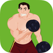 家庭哑铃力量锻炼程序为男人 1.6