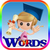免费的 学习英语初学者: 基礎 英語 詞彙 学习游戏的孩子 1