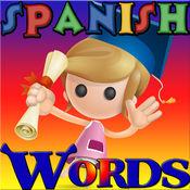 100先易词:学习的孩子,幼儿,幼儿园和幼稚园的西班牙语词汇游