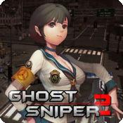 幽灵狙击手2 :僵...