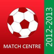 意大利足球甲级联赛2012-2013年匹配中心 10