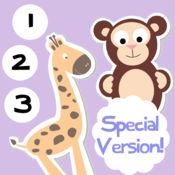 123游戏计数儿童和婴儿 1