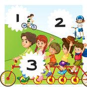 123自行车数量安泰与学习安泰号码-S!伟大的孩子,运动会 1